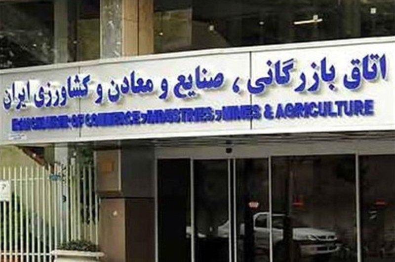 اعتراض بخش خصوصی به دستورالعمل بازگشت ارز صادراتی