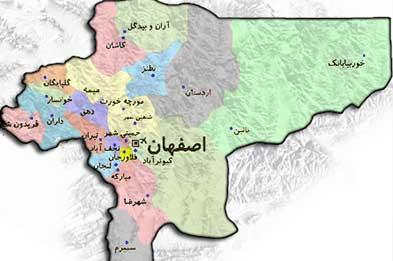 طرح تشکیل استان اصفهان شمالی در انتظار نظر کمیسیون شوراها