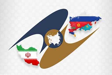 ایران و اوراسیا در اندیشه تجارت دو میلیارد دلاری
