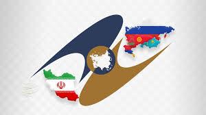 تجارت ایران با اوراسیا به ۲.۱ میلیارد دلار رسید