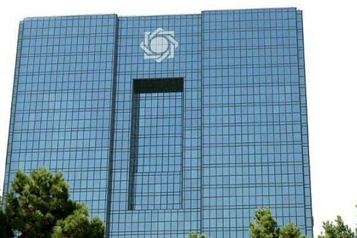 ۳ اقدام اساسی بانک مرکزی برای مقابله با تورم
