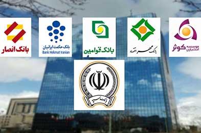 سهامداران بانکهای نظامی چه کسانی هستند؟