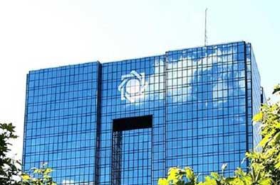 ملاحظات بانک مرکزی برای افزایش سرمایه بانکها اعلام شد