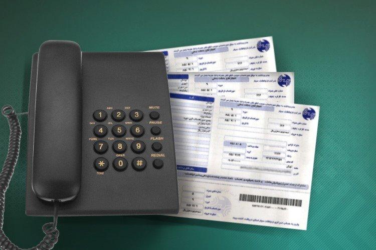 افزایش ۴ برابری حق اشتراک تلفن ثابت در تهران