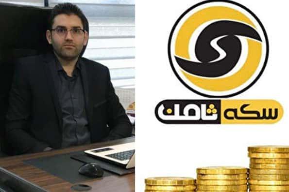 مدیرعامل فراری سکه ثامن دستگیر شد