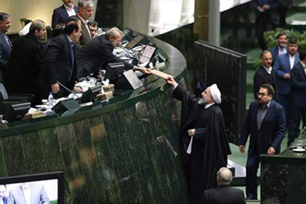 لایحه بودجه 1398 با ۱۷۰۳ هزار میلیارد تومان به مجلس ارائه شد