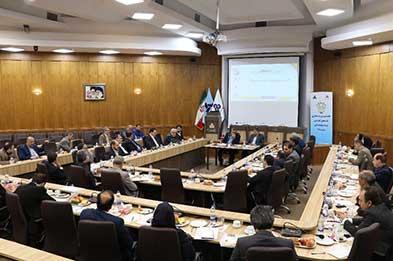 ضرورتها و اهداف برگزاری پانزدهمین کنفرانس توسعه منابع انسانی