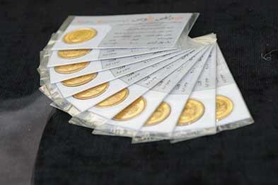 قیمت سکه به 4 میلیون و 910 هزار تومان رسید