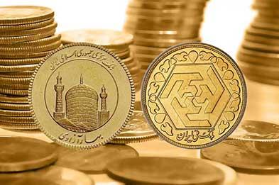 فروش سکه در بازار آزاد ۴ میلیون و ۱۵ هزار تومان