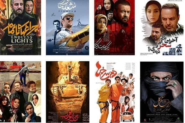 گیشه شلوغ سینما و آخرین هفته صدرنشینی «هزارپا»