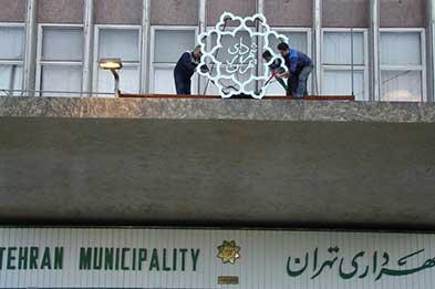 منابع جدید درآمدی برای شهرداری تهران شناسایی میشود
