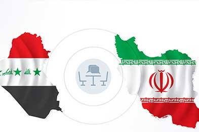 تاسیس شهرک صنعتی مشترک ایران و عراق در مرز پرویزخان