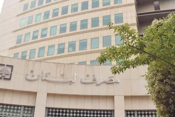 همکاری گسترده لبنان با گروه ویژه اقدام مالی
