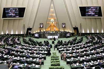 آغاز بررسی لایحه بودجه ۹۹ در مجلس