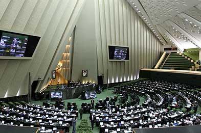 مجلس کلیات لایحه بودجه ۹۹ را رد کرد