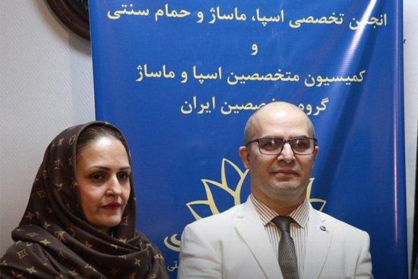 تولدی دوباره برای اسپا و ماساژ ایران