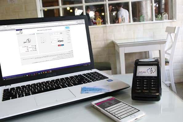 11 توصیه بانک مرکزی برای پرداختهای الکترونیکی شهروندان