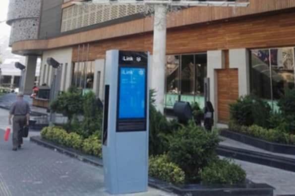 بهرهبرداری از کیوسکهای هوشمند اینترنت رایگان در تهران