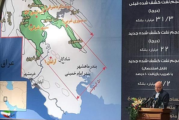 اعلام جزئیات دومین مخزن نفتی بزرگ کشف شده در ایران