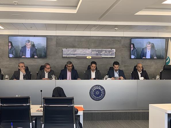 تعامل بازارهای مالی در کیش اینوکس 2019