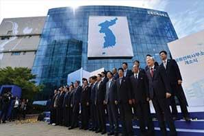 کره شمالی دفتر ارتباطات با کره جنوبی را منفجر کرد