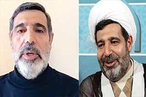 مرگ مشکوک قاضی القضات ایرانی در رومانی