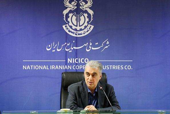 بازارداغ فروش مس ایران