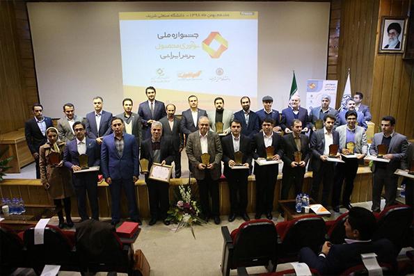 برترين هاي نوآوري محصول ايراني معرفي شدند
