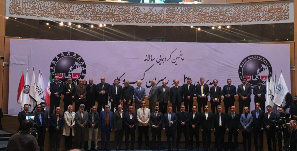 گزارش اجلاس مدیران و رهبران کسب و کار