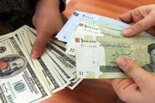 نیم قرن رویارویی ریال با دلار